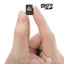 Куплю Карты памяти микро SD