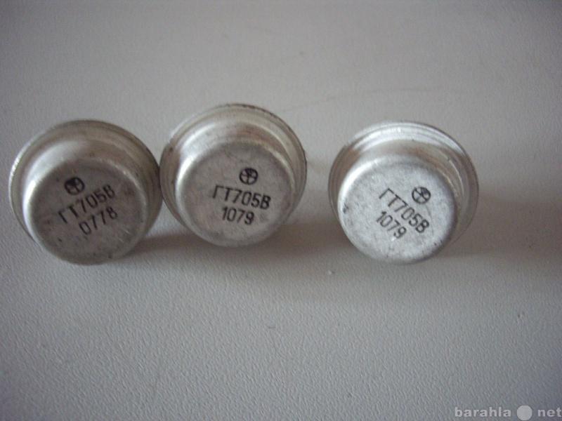 Продам: Транзистор ГТ705В 3шт.