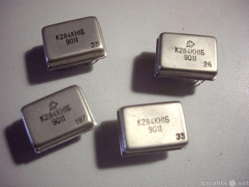 Продам: К284КН1Б, Коммутатор аналоговых сигналов