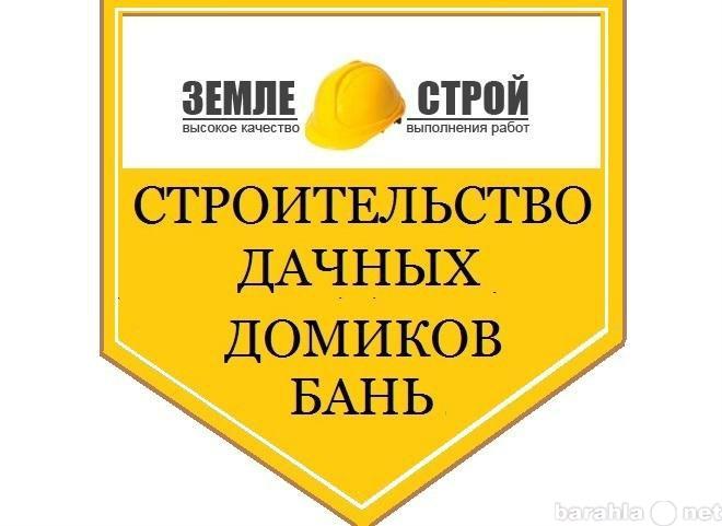 Продам Продам Сруб Бани в Новокузнецке