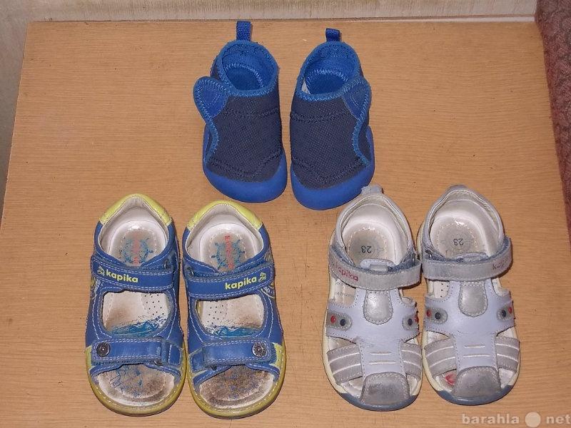 Продам Обувь  (21)