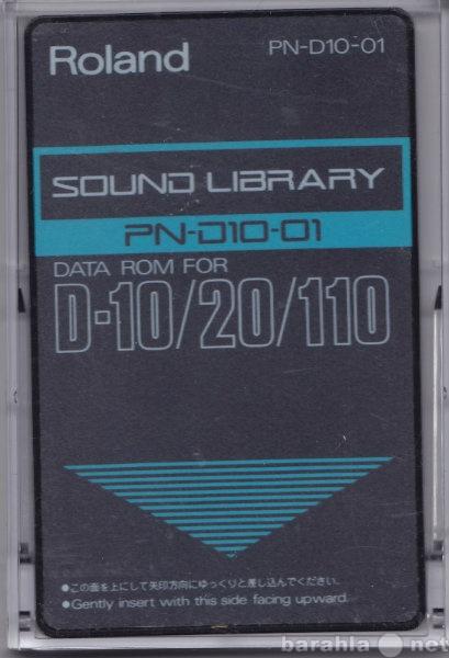 Продам Roland Sound Library( Карты со звуками)