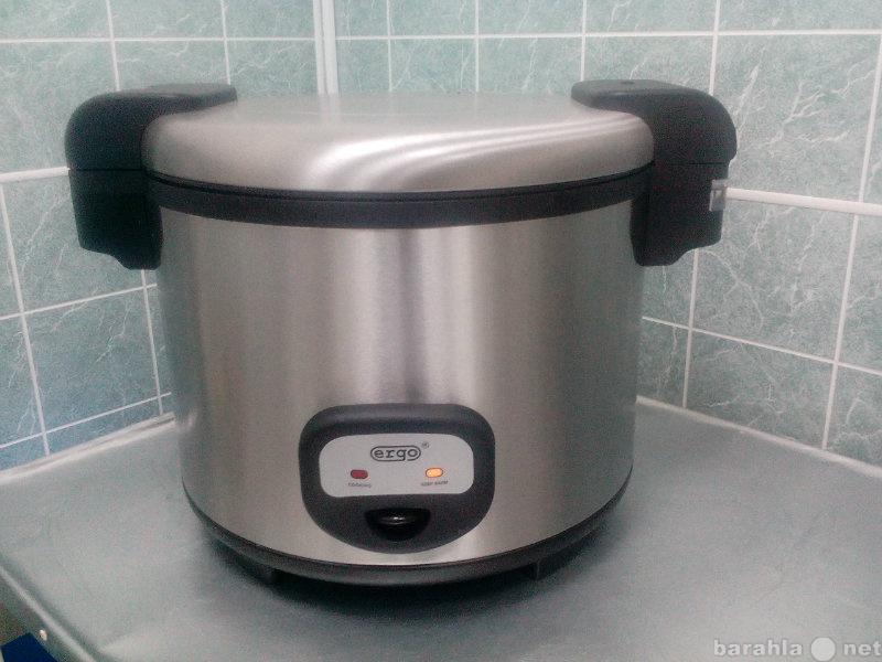 Продам рисоварка