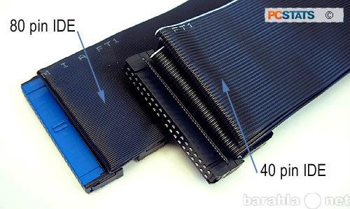 Продам: Шлейфы IDE 40 pin 25 шт.