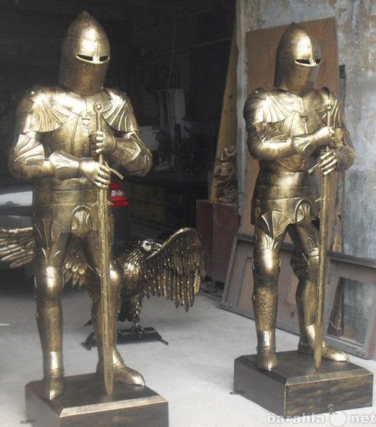 Продам: Два рыцаря скульптурная композиция