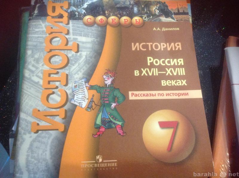 Продам И.А.Артасов.тетрадь -экзаменатор 7кл