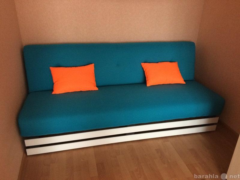 Продам Яркий, стильный диван!