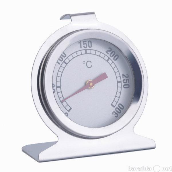 Продам Термометр для духовки