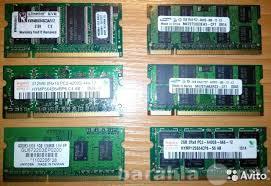 Продам: Оперативка для ноутбука 8913-426-6932