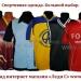 Продам Спортивная одежда секонд хенд (муж)