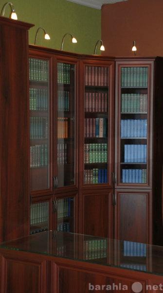 """Продам: Библиотека """"Бейкер-стрит"""" но"""