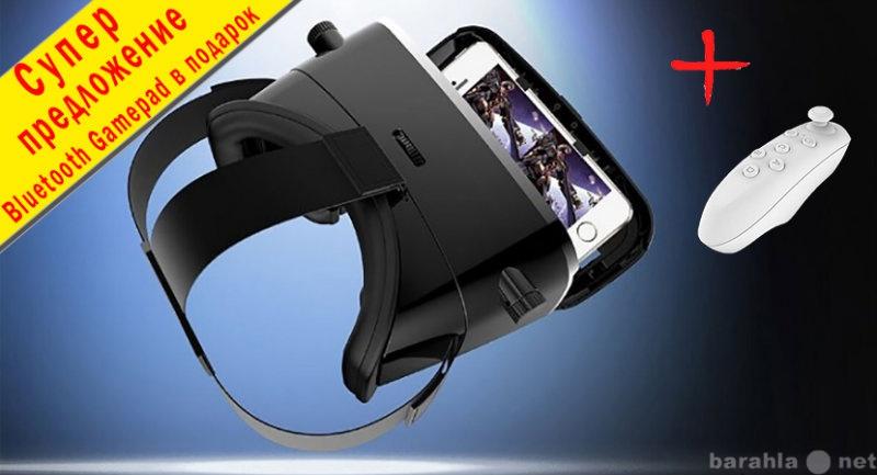 Продам Vr Shinecon Очки виртуальной реальности