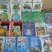 Продам Учебники для 2 класса