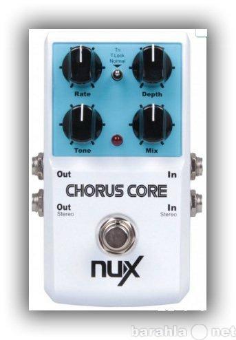Продам Гитарный эффект NUX chorus core новая