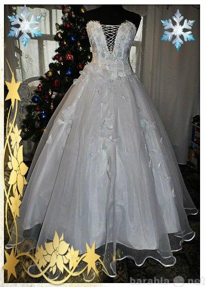 Дать объявление о продаже свадебного платья в городе обнинске бесплатно доска бесплатных объявлений doska 21net