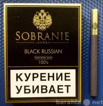 купить сигареты уссурийск