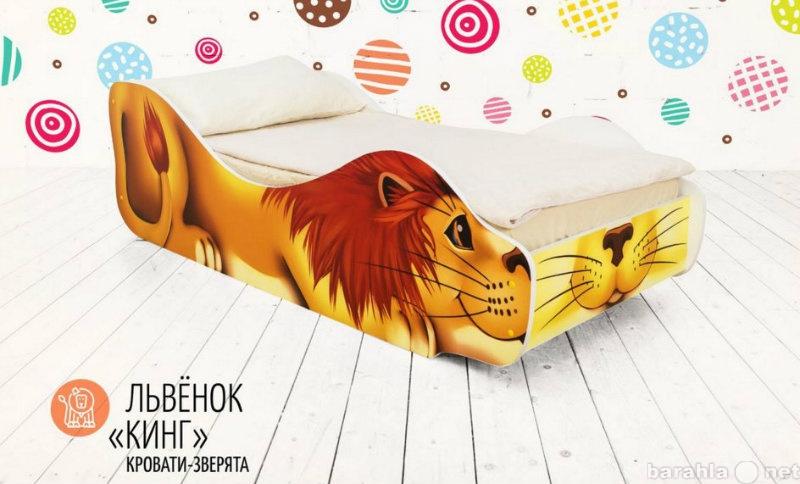 Продам Кровать детская Львенок