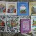 Продам Учебники для 4 класса
