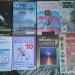 Продам Учебники для 10 класса