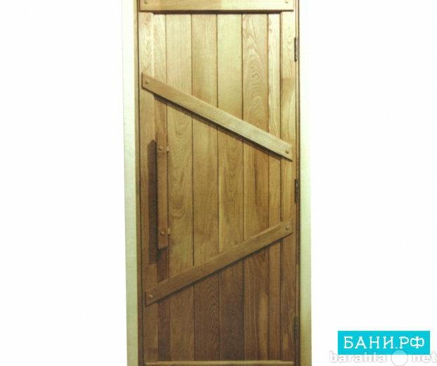 Продам Дверные блоки для бани и суны
