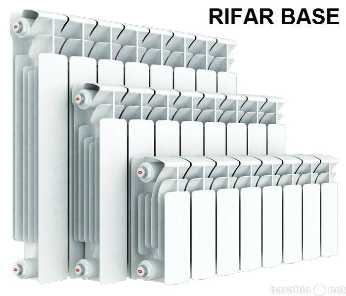 Продам радиаторы Rifar Base