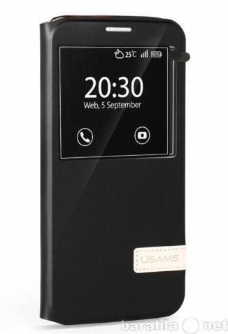 Продам Чехол для Samsung Galaxy S7 Edge