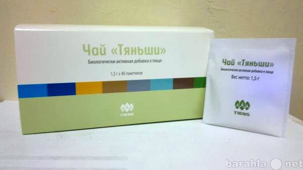 Продам Антилипидный чай Тяньши