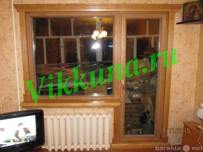 Продам: Окна из дерева со стеклопакетом