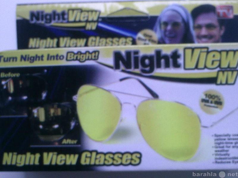 Продам Очки для водителя жёлтые