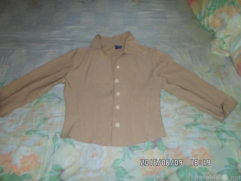 Продам продаю блузу цвета-беж 44-46 р