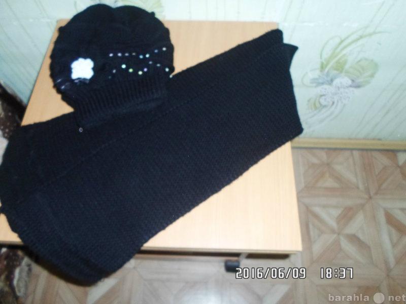 Продам продаю берет и шарф.цвет-чёрный