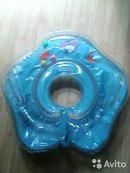 Продам круг для мытья малыша