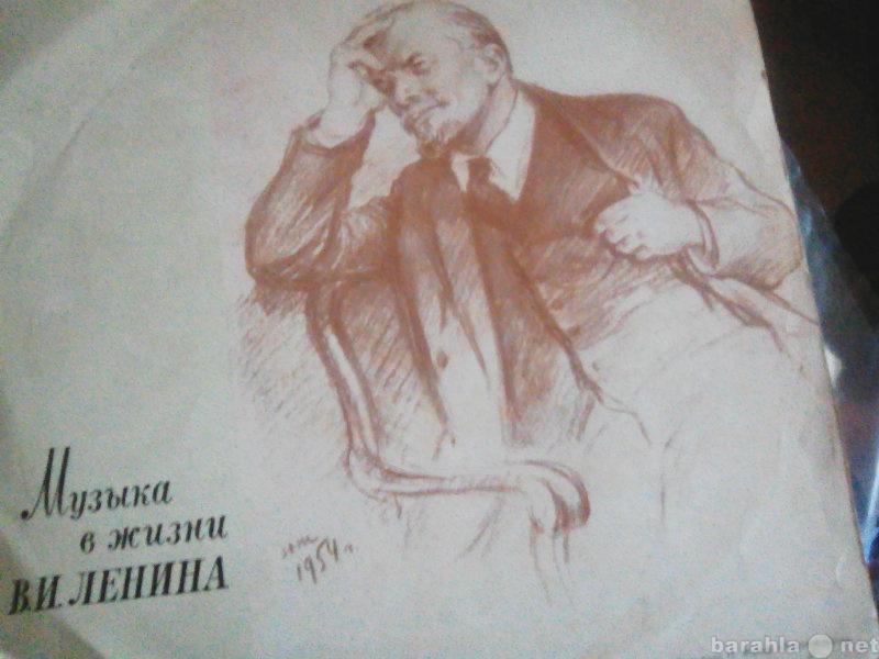 Продам Виниловая пластинка. 1954г.