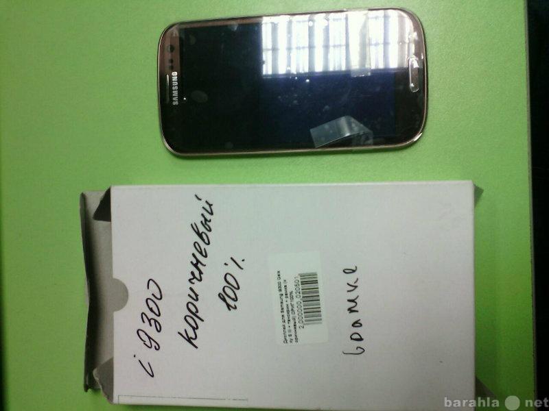 Продам Дисплей для Samsung i9300 Galaxy S III +