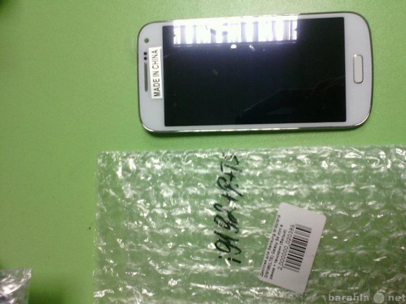 Продам Дисплей для Samsung I9192/i9190/i9195(LT