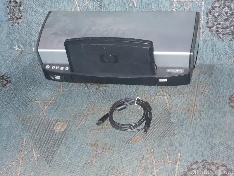 Продам Принтер HP Deskjet 5943