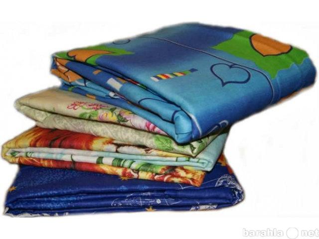 Продам Текстиль для домов отдыха, гостиниц