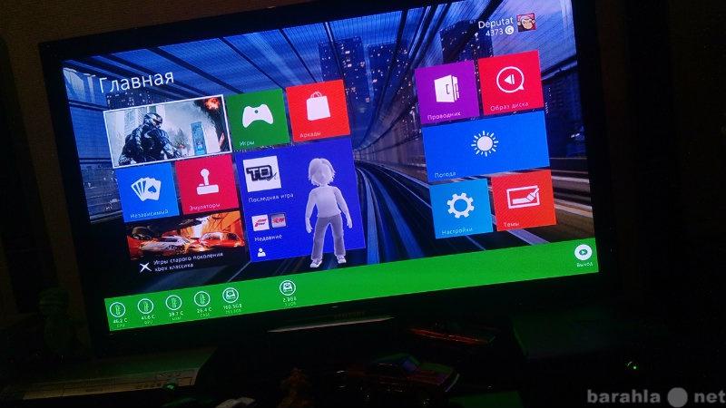 Продам Xbox 360 slim