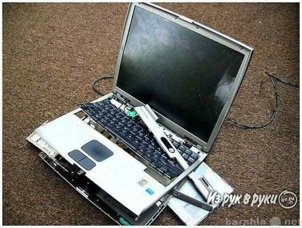 Куплю Ноутбук в любом состоянии