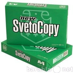 Продам: Офисную бумагу SvetoCopy формат А4