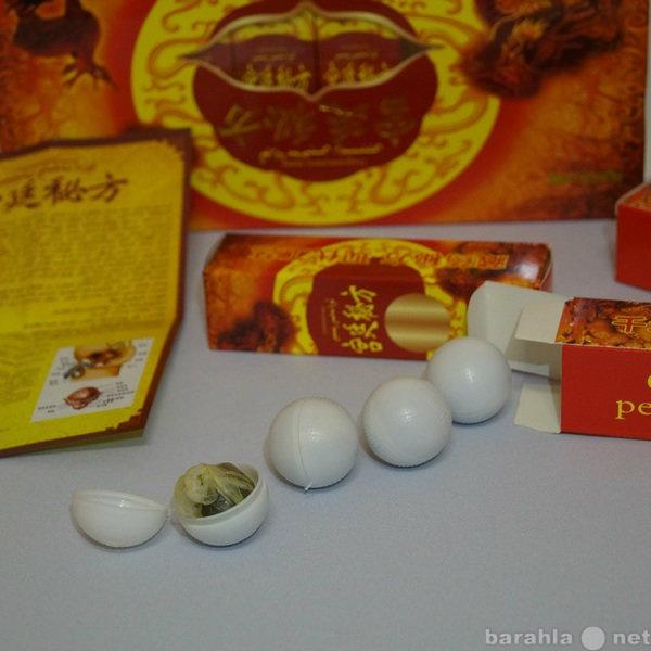 Продам Секретный рецепт дворца 32шт