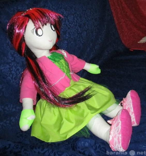 Продам Кукла текстильная