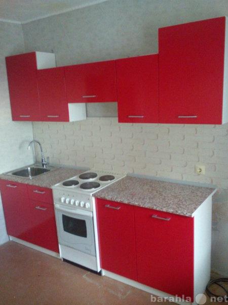 Продам Бланка  Кухонный гарнитур Белы