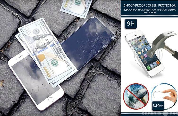 Продам Защита iPhone от ударов