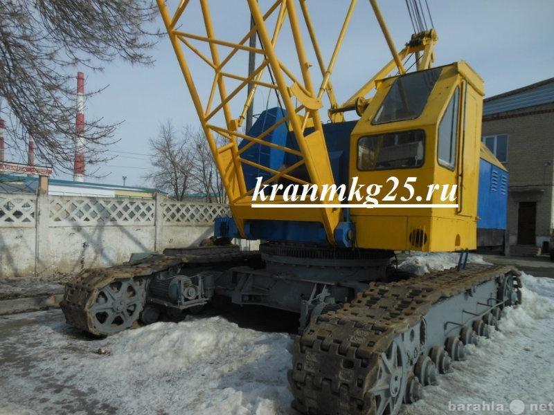 Продам Траки на МКГ 40, СКГ 4063, СКГ 63100