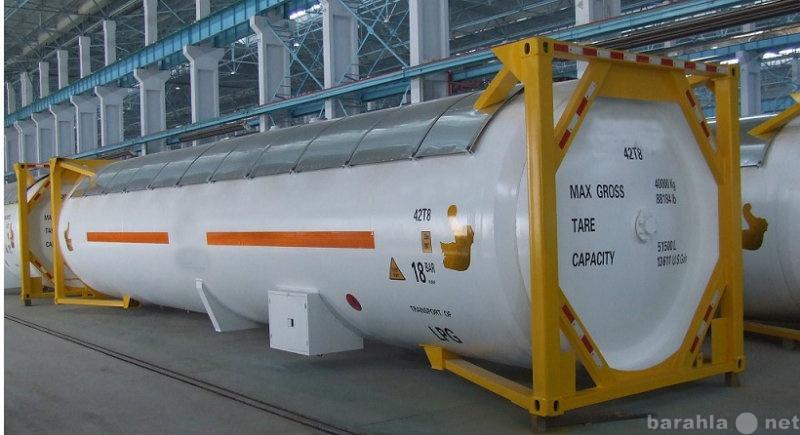 Продам Танк – контейнер Т50 для газа