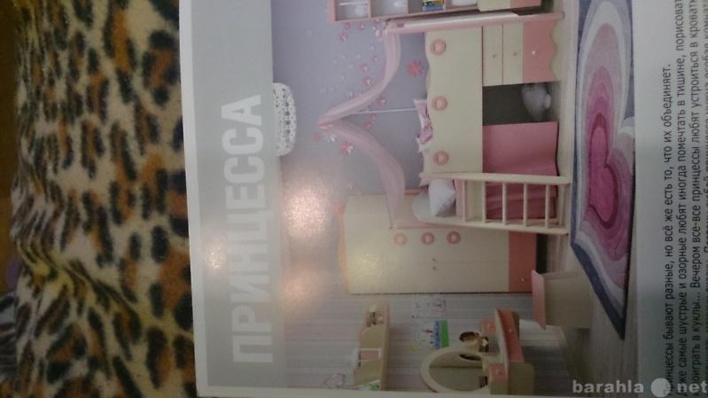 Продам детский комплект мебели для девочки