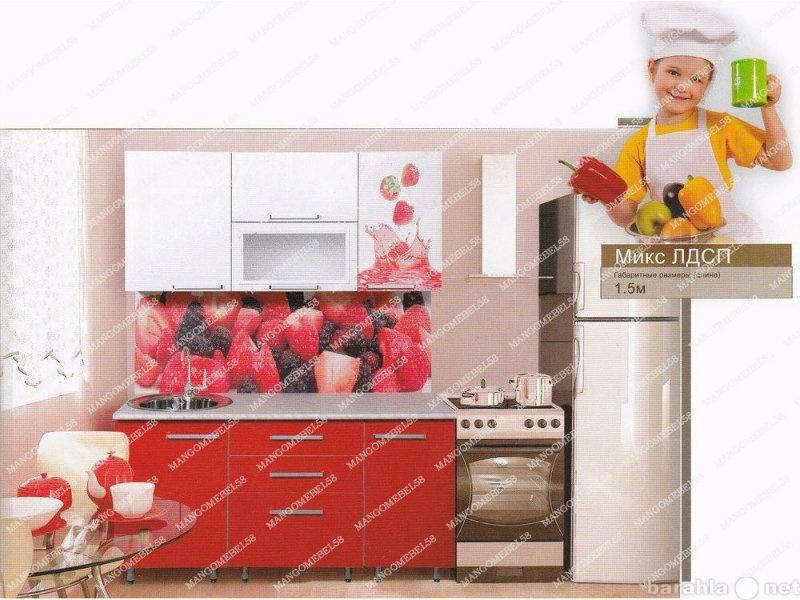 Продам Кухня Микс (с фотопечатью)
