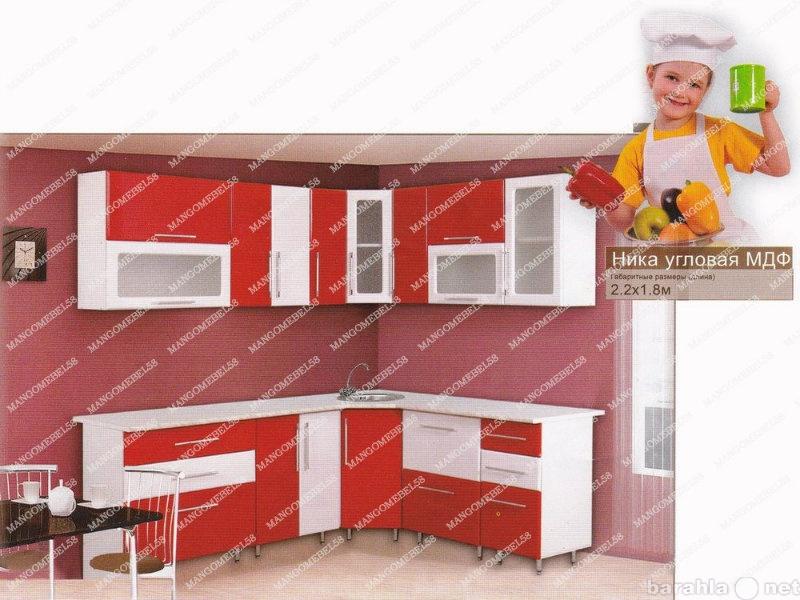 Продам Кухня Ника (угловая)