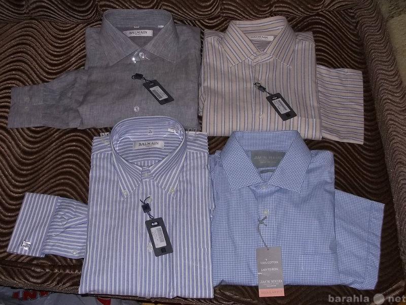 Продам: Рубашка BALMAIN
